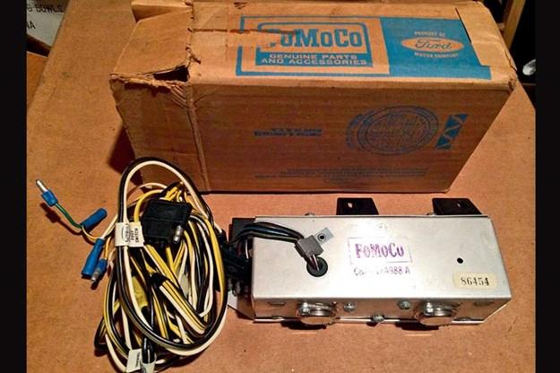 fomoco-sound-system.jpg