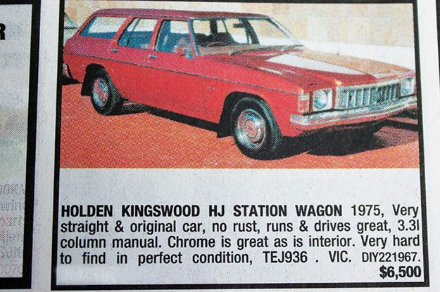 R:\Web\WebTeam\Mary\Motoring\UC 440\gotaways\holden-hj-kingswood.jpg