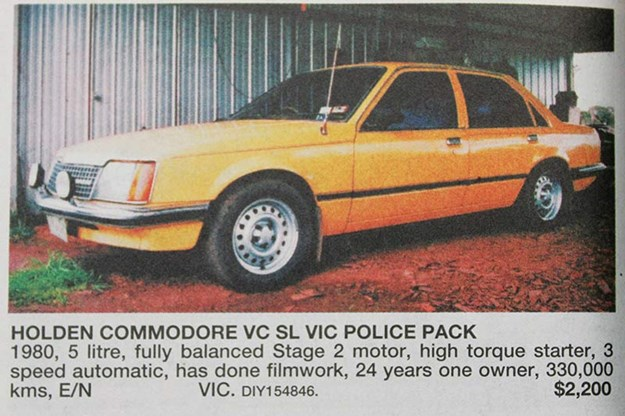 holden-commodore-vc.jpg
