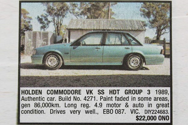 holden-commodore-vk.jpg