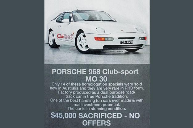 porsche-968.jpg