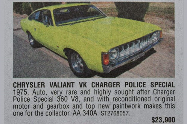 valiant-vk-charger.jpg