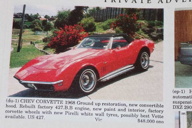 corvette-c3.jpg
