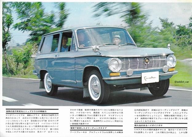 familia 800 wagon.jpg