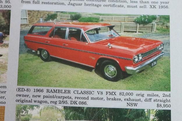rambler-classic-v8.jpg