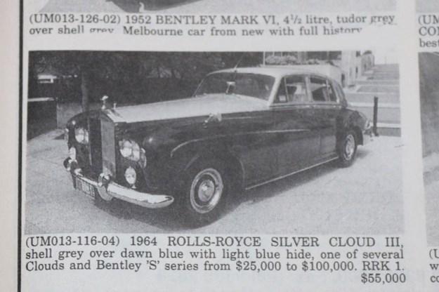 rolls-royce-silver-cloud.jpg