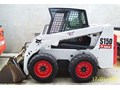 2007 BOBCAT S150 SKID STEER LOADER