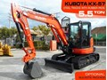 KUBOTA KX57 U57 5.5TON KX-57 EXCAVATOR [7.2 HOURS] KX57 STEEL TRACKS WITH RUBBER PADS [MACHEXC] #2148