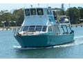COMMERCIAL WORKBOAT