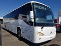 2012 HIGER 12.3M ROADBOSS 57 Fixed seats