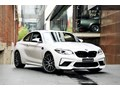 2018 BMW M2 F87 LCI COMPETITION COUPE 2DR M-DCT 7SP 3.0TT