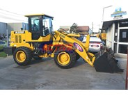 Active Machinery AL926F wheel loader