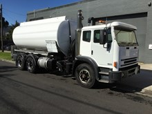 New & Used International Trucks For Sale in Victoria