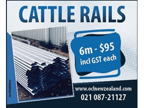 misc cattle rail fencing 639615