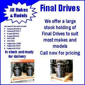 various final drives most makes and models 219451 001