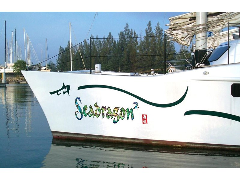 simpson 40 ft junk rig catamaran 360183 006