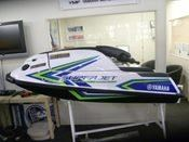 yamaha waverunner sj700 superjet package 571296 001