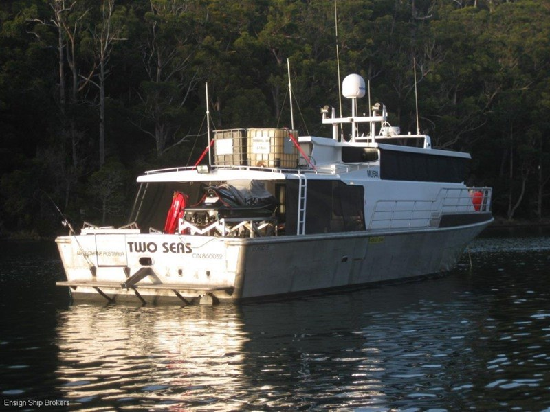 legend aluminum exploration vessel 513210 003