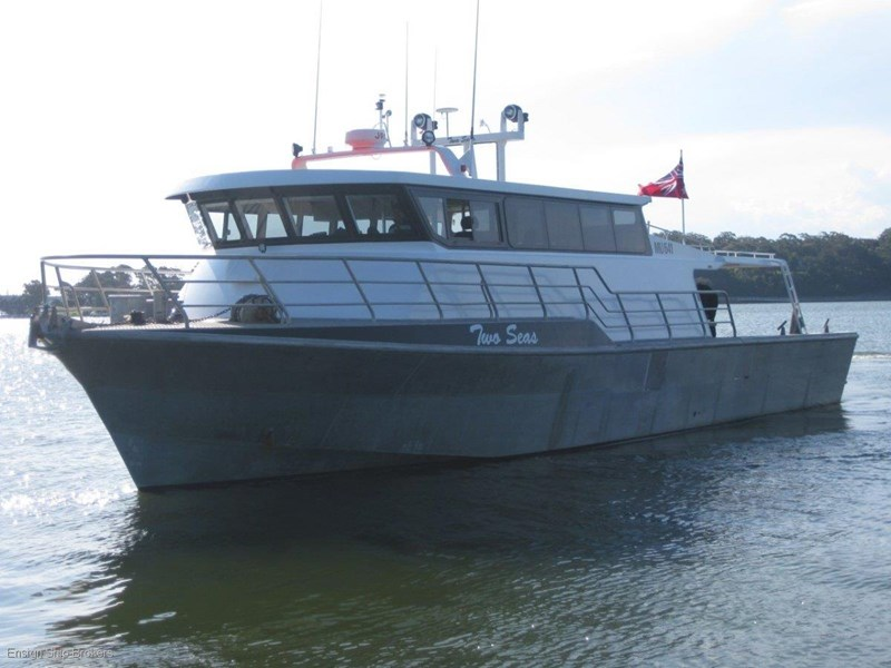 legend aluminum exploration vessel 513210 010