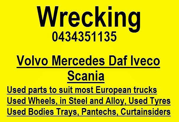 wrecking various models 18238 001