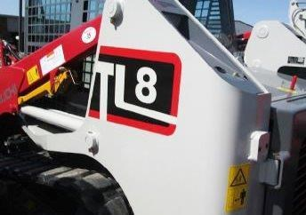 takeuchi tl8 2 speed track loader [machtake] [74hp] as new with new 4 in 1 bucket 241635 003