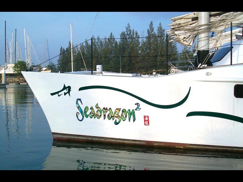 simpson 40 ft junk rig catamaran 360183 011