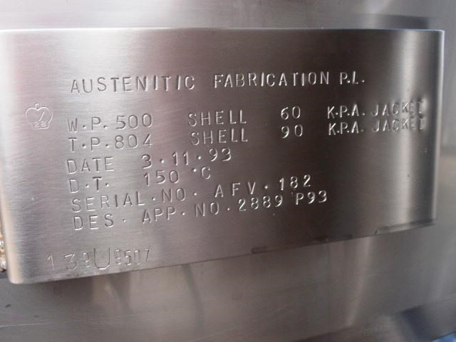 austenitic fabrication 10,000lt 420367 007