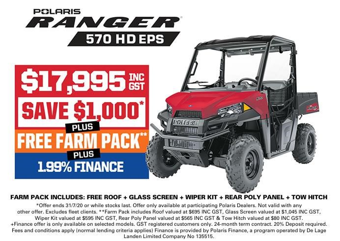polaris ranger 570 hd eps 728240 001