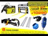 heavy duty [special deal] trencher - contractors bulk attachments package [8 items] [attcombo] 237132 004