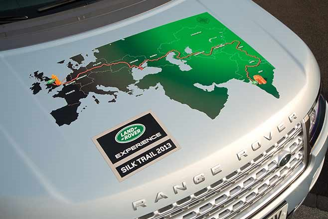 Range-Rover-Hybrid---India-to-Nepal-drive-trail-map