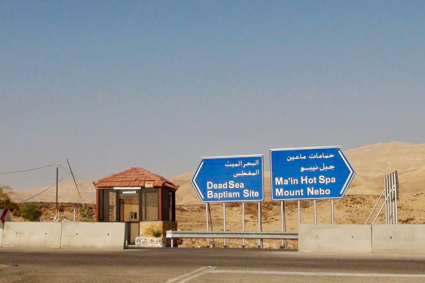 Dead-Sea-Signage,-Jordan.jpg