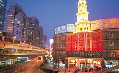 Secrets of Shanghai: China's holiday gem