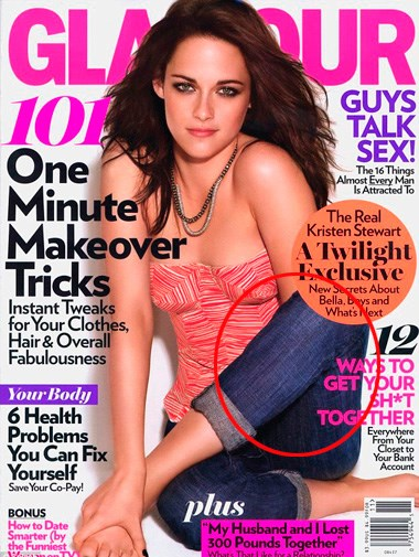 Twilight star Kristen Stewart's arm has vanished on the cover of Glamour.