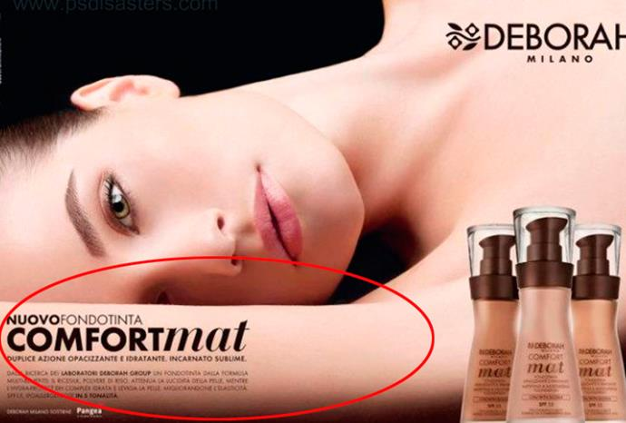 This cosmetics model's arm is unnaturally straight in this ad.