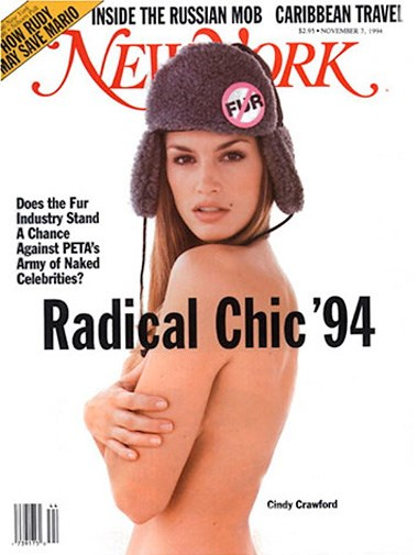 Cindy also stripped off for *New York* magazine in 1994.