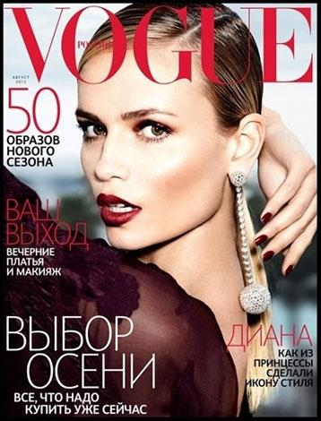 Russian Vogue vanished this model's elbow.