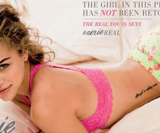 An image from the Aerie 'real' ad campaign