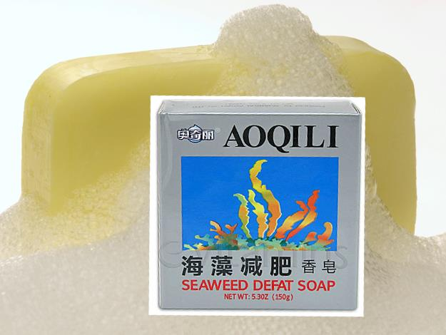 This soap made from seaweed claims to have resulted in 20 per cent reductions in body fat by eliminating fat layers.