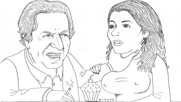 Charles Saatchi vs Nigella Lawson by Carface Margybab. Picture: saatchiart.com