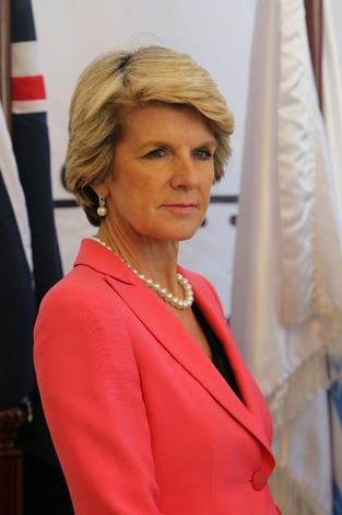 """""""I started wearing Armani suits when I was in law. Doing what I do, you have to have clothes that you can wear at meetings and sometimes take you into functions at night. I don't like clothes that are too trendy, or over the top,'' Ms Bishop told the Daily Telegraph in September 2013."""