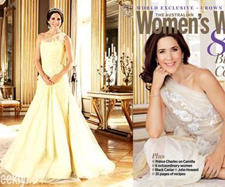 Princess Mary of Denmark Women's Weekly