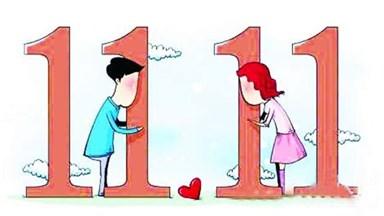 Happy Anti-Valentine's day!