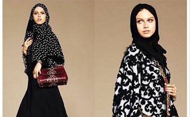Dolce & Gabbana debuts Muslim collection
