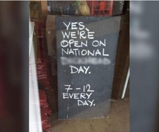 Coffee shop under fire for unpatriotic sign