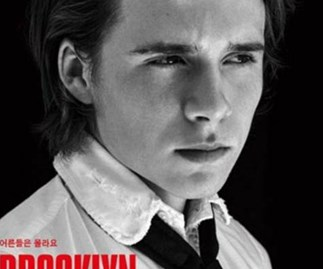 Brooklyn Beckham has landed another major modelling gig