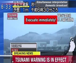 #BREAKING: Tsunami fears as massive earthquake strikes northeast Japan