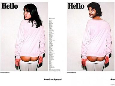What if fashion ads were sexist toward men?