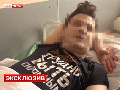 Russian man wakes up to find his testicles have been stolen