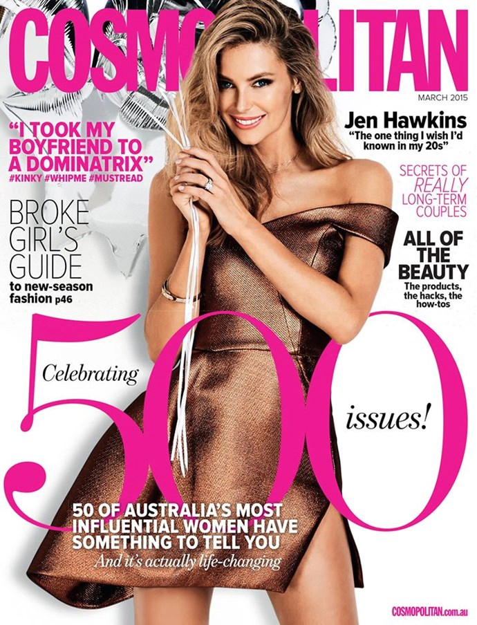 **MARCH: Jennifer Hawkins** This Aussie treasure helped us celebrate our landmark 500th issue. Balloons all round!