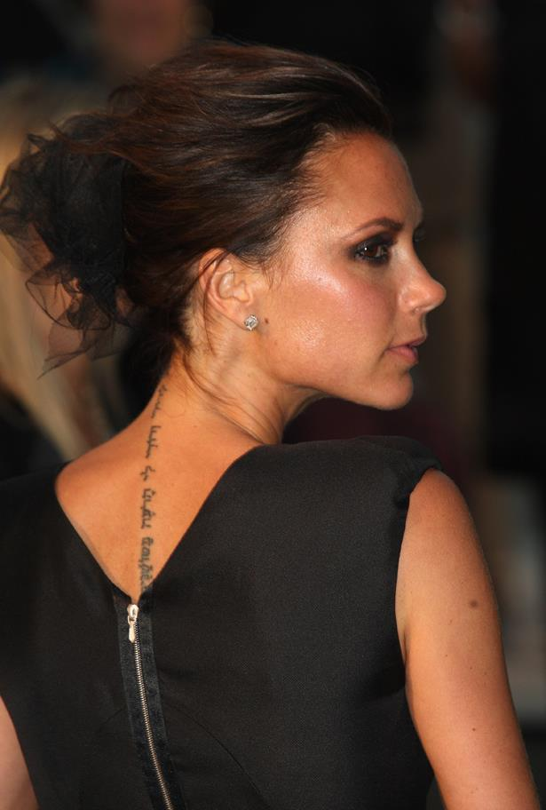 Victoria Beckham has this script down the back of her neck which reads in Hebrew, 'I am my beloved's and my beloved is mine'.